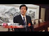 中国社会保障学会会长郑功成读2019年政府工作报告 @老年人
