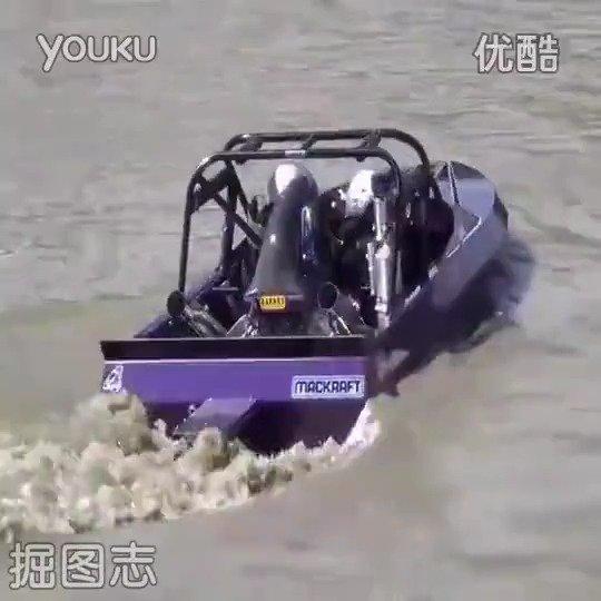 这快艇技术碉堡了!!