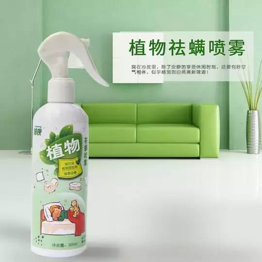 不用暴晒,不用清洗!家里喷一喷,30分钟消灭螨虫!过敏鼻炎、哮喘、痤疮快快消失!