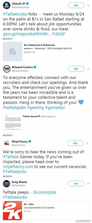 T社解散裁员致使多人失业 诸多游戏大厂趁机招人