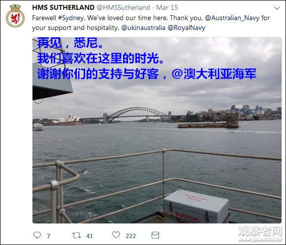 英护卫舰信誓旦旦3月来南海搞事情 终于到了日本陈奕迅亲方大同