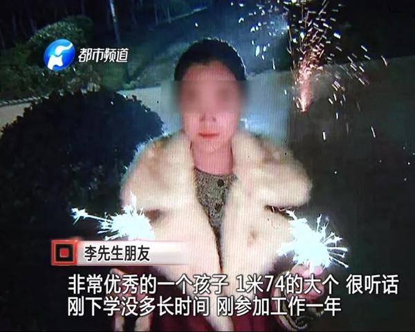 21岁空姐深夜打车进市区被杀 凶手仍在潜逃
