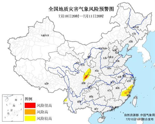 奢悦代理价格表地质灾害气象风险预警:四川福建浙江部分地区风险高