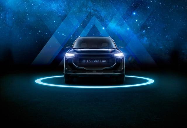 """智选·智联·智行,上汽大通携纯电动概念SUV摆出""""智能盛宴"""""""
