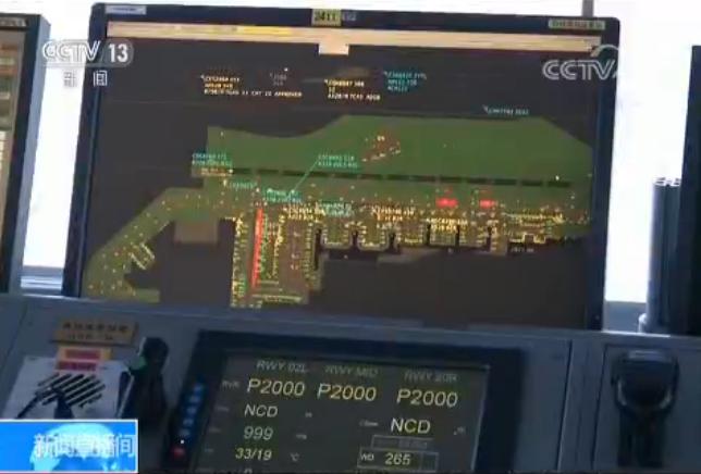 民航空管还原川航3U8633备降处置过程河北科技大学教师吧