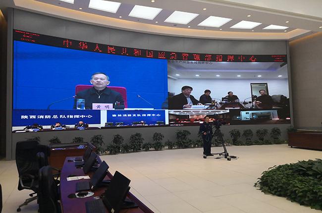 應急管理部指導協調陜西榆林百吉煤礦事故應急