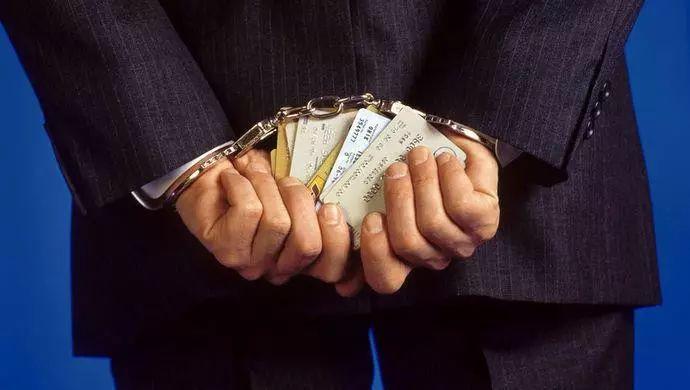 中融民信有限公司总部被查封 高管被带走