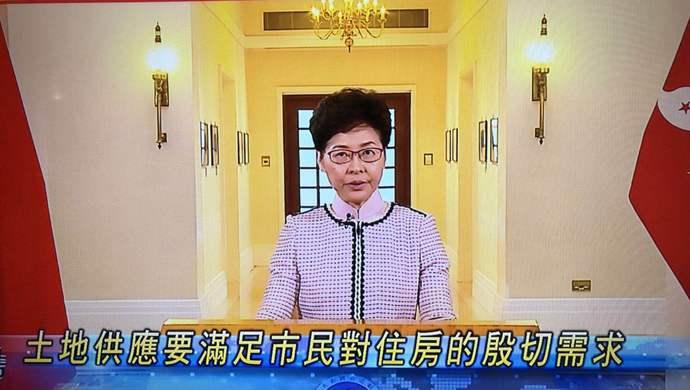 【上观直击香港】林郑月娥:港人