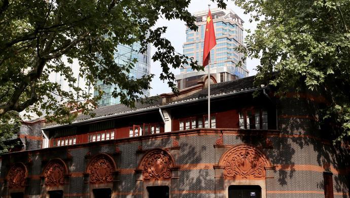 """上海将全力打造""""建党精神""""研究高地"""