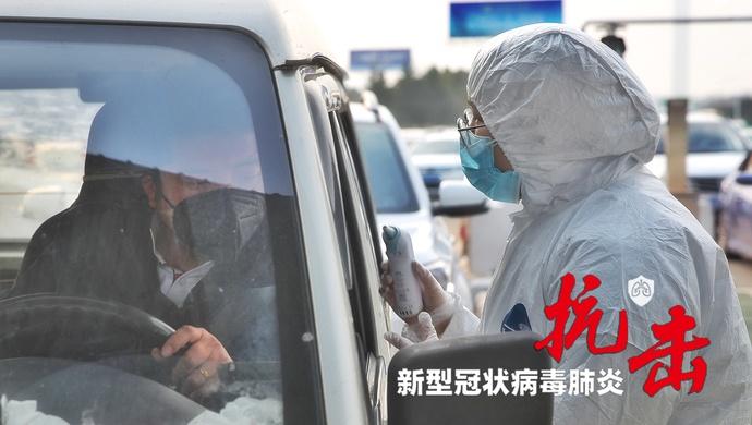 北京继续实行机动车尾号不限行,首次公布密切接触者人数