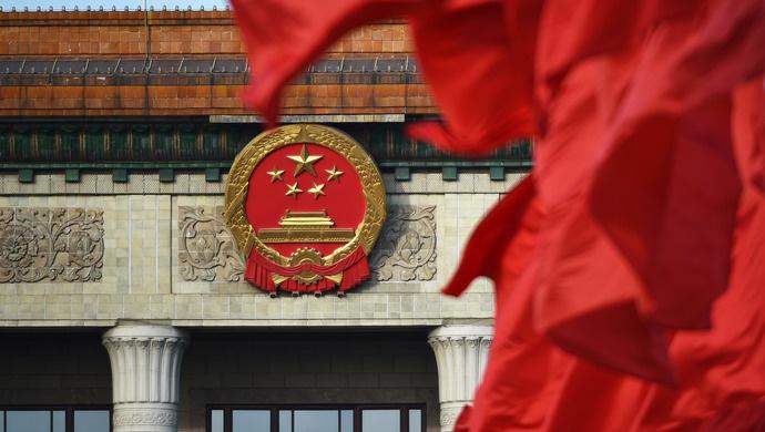 天富:十三届全国人天富民代表大会三次会议图片