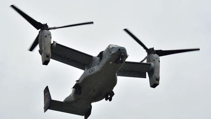 日本整备高德平台两栖作战能,高德平台图片