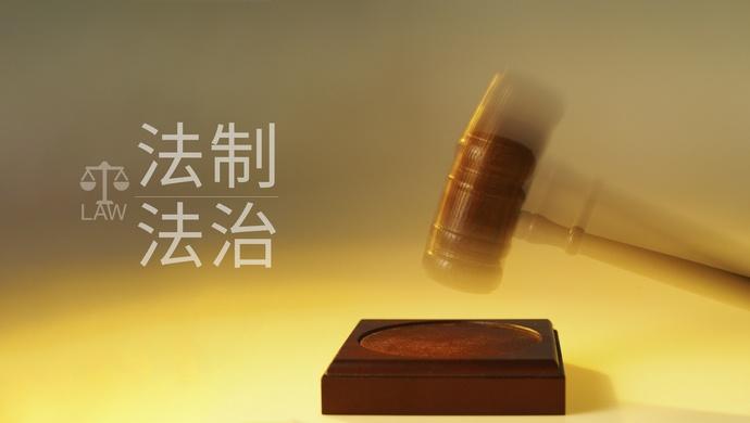 上海一中院官微:巨如集团集资诈骗案宣判,董事长胡立勇被判无期徒刑图片