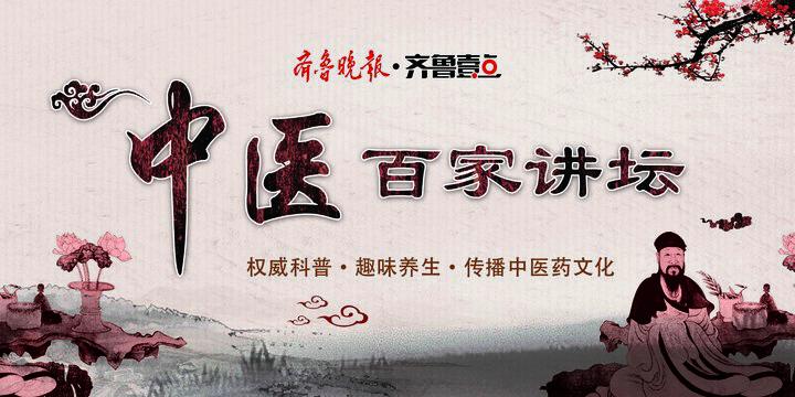 中医百家讲坛丨范双波:夏季腹泻高发,预防要做到这四点