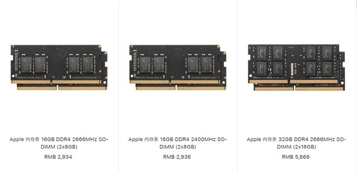 苹果官网上架内存条:32GB*2售价8802元