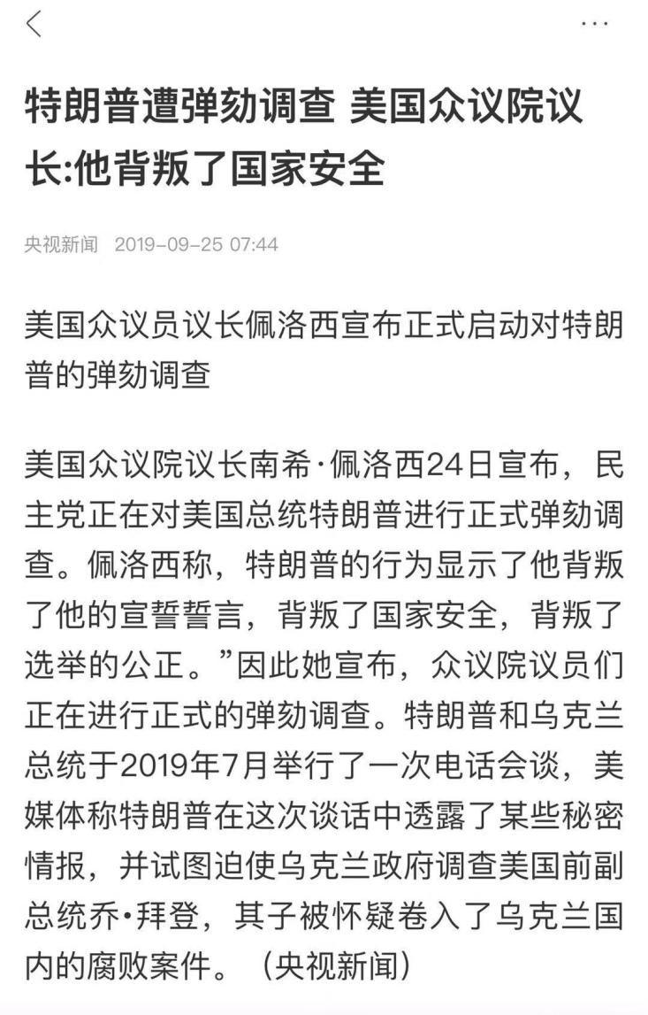 """香港传销明升·当168的张天爱撞上166的李沁,不难看出,""""胯宽""""的身材更显胖"""