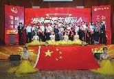 """湖南省首届""""最美福彩人""""颁奖盛典在长沙举行"""