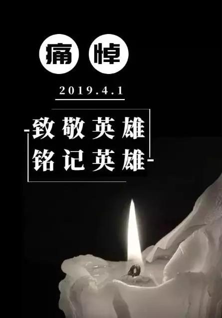http://www.ncchanghong.com/tiyuhuodong/14525.html