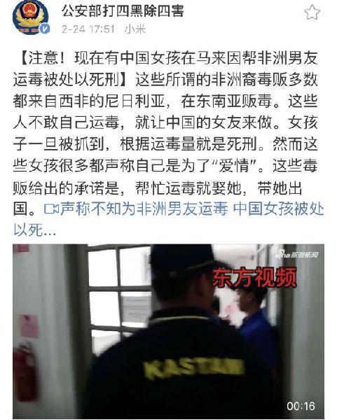 中国女孩在异国排队等待死刑,国内网民的反应