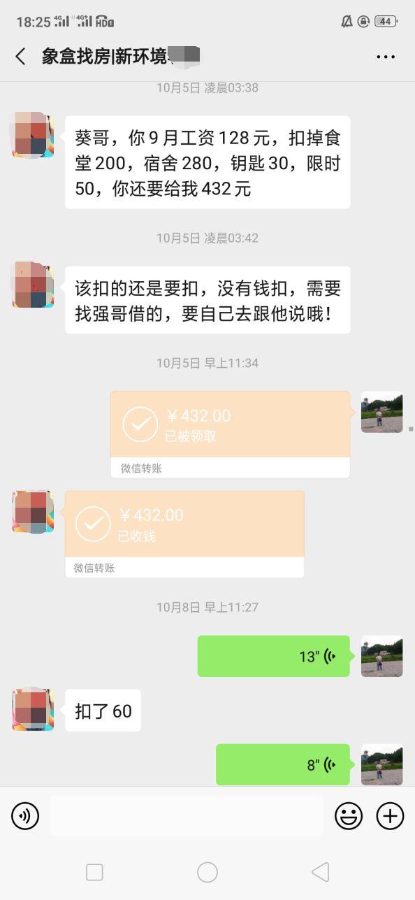 全球第一盛兴彩票v3 - 国台办回应两岸关系热点 吁台湾当局勿错估大势