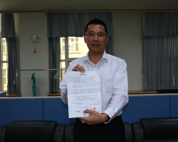 他辞去云林县竞选总部总督导 不再支持蔡英文连任