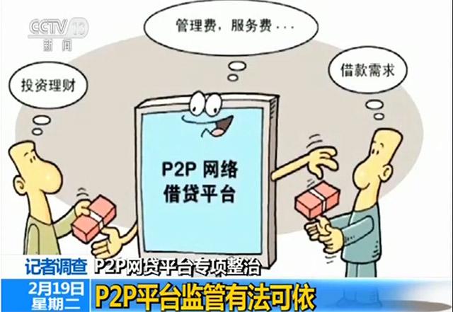 http://www.weixinrensheng.com/caijingmi/73428.html