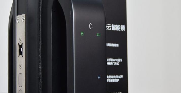 http://www.k2summit.cn/qianyankeji/1748690.html