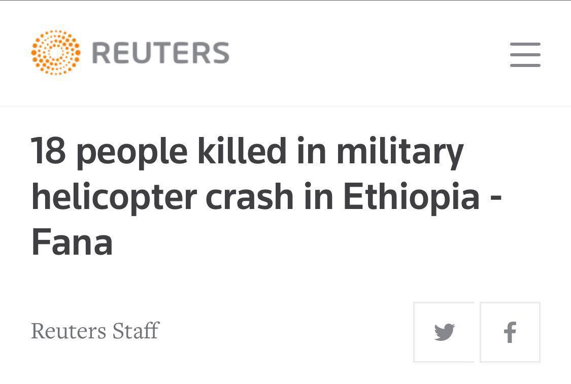 持续更新丨埃塞俄比亚一军用直升机失事 十余人遇难