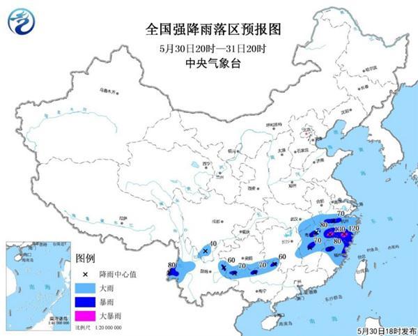 暴雨蓝色预警:江西浙江等八省区有大到暴雨 局地大暴雨