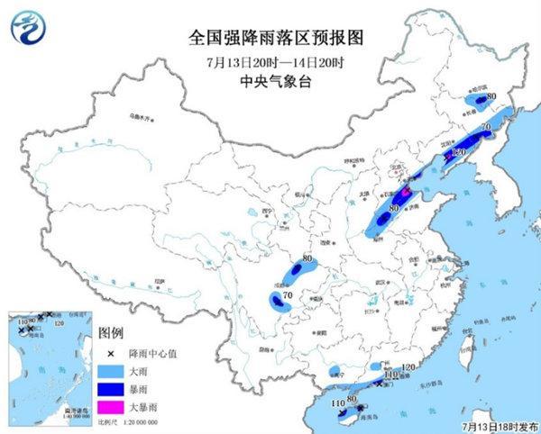 暴雨黄色预警:河北辽宁广东海南等局地有大暴雨