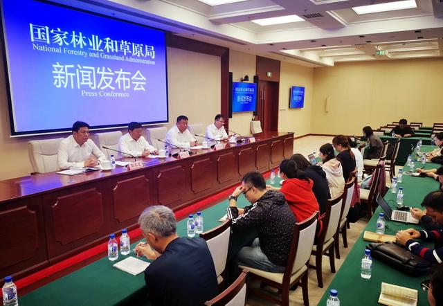 http://www.weixinrensheng.com/lishi/859836.html