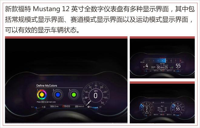 60万不到的美系大V8!新款福特Mustang正式上市