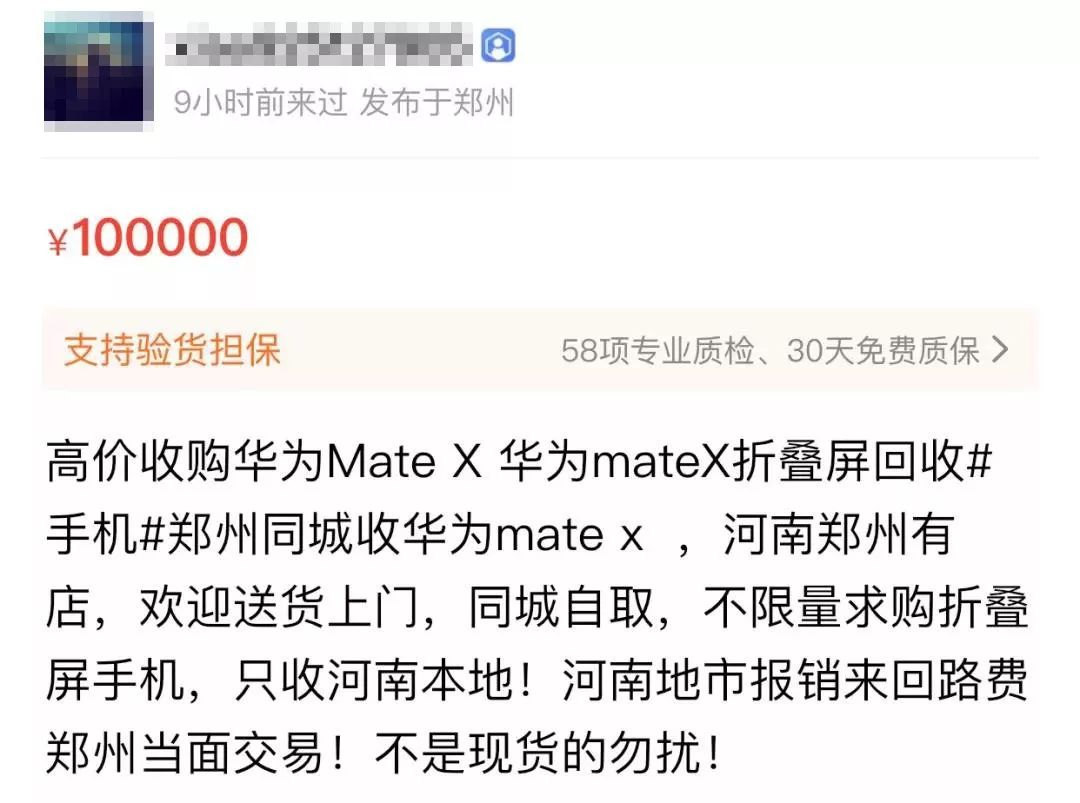 山东手机投注平台-122亿存款不翼而飞?新京报:资本市场不容忍撒谎者