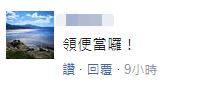 500赌场网址|武汉人均期望寿命达81.29岁 健康服务覆盖全人群