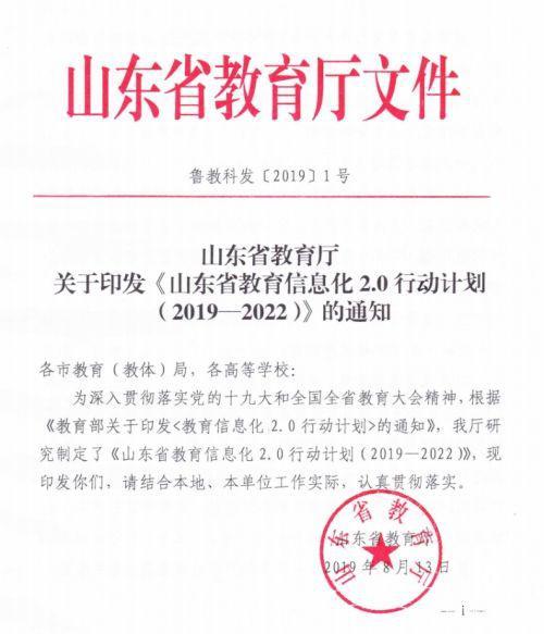 http://www.edaojz.cn/tiyujiankang/274322.html