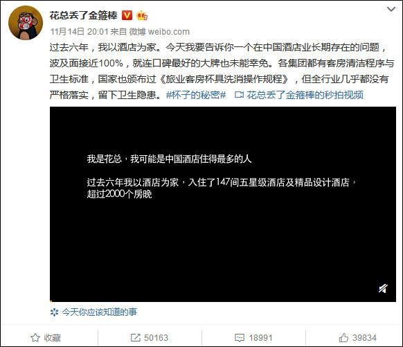 五星酒店首张卫生罚单:南昌喜来登违法属实罚款2000元