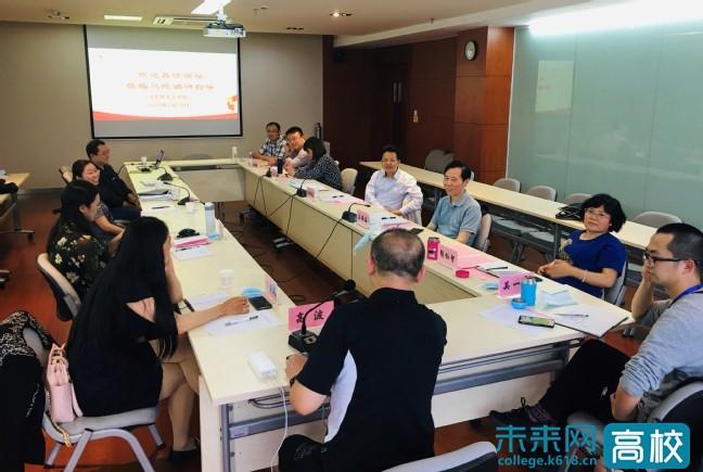 上海电力大学党委书记调研马克思主义学院发展工作