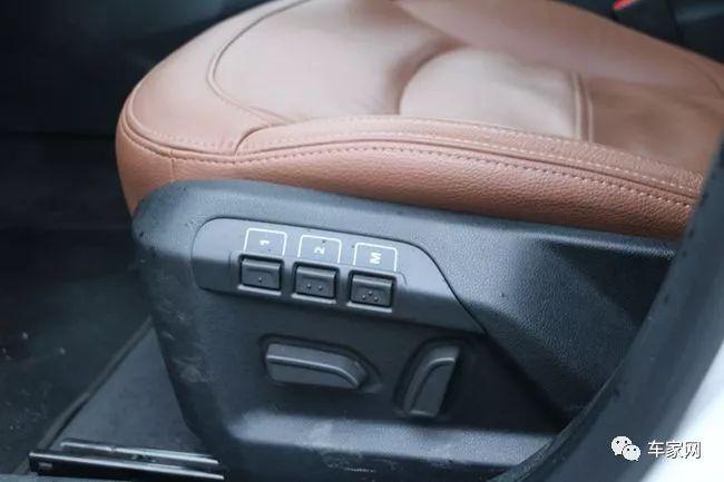精致触手可及  试驾观致3都市SUV
