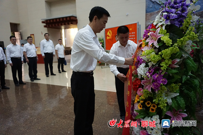 冠县县委常委班子赴孔繁森同志纪念馆接受党性教育