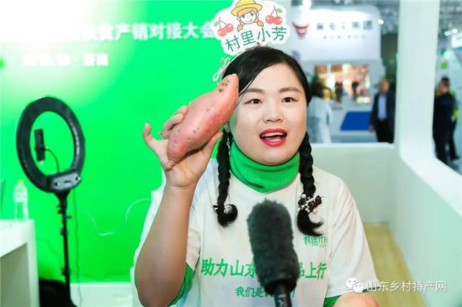 """济南开展全国农商互联大会,""""网红市长""""携村里小芳一起为海阳农产品经济加油助力!"""