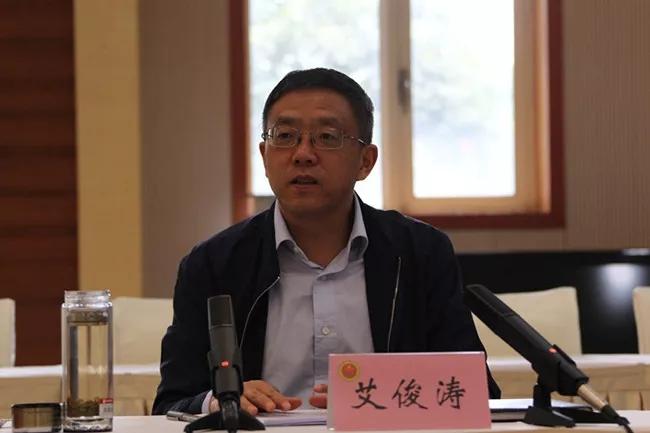 「林肯娱乐app怎么下载」王忠民:金融科技监管的底层逻辑与供给结构