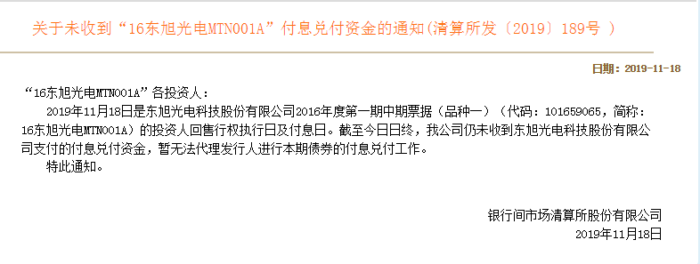 2018最新白菜全讯娱乐网|因经营压力大 TVB鼎爷自家餐厅宣布下月结业