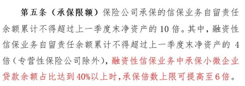 """恒星娱乐信誉-WeWork的""""中国门徒""""们:倒闭、关店、调整、尚未盈利"""