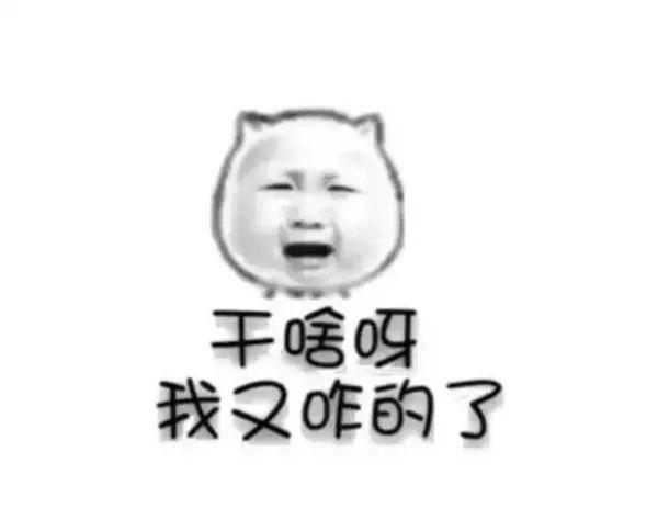 http://www.zgmaimai.cn/jingyingguanli/195766.html