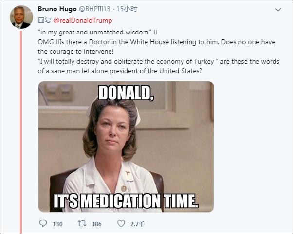 配图翻译:唐纳德,药物治疗时间到了。