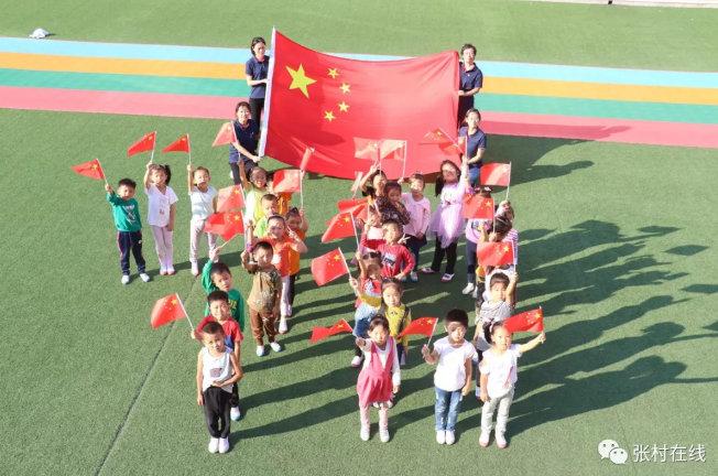 张村镇:我与国旗合张影