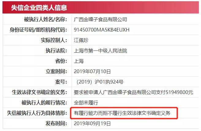 新葡京公司电话开户 高盛:小米目标价升至23港元 维持买入评级