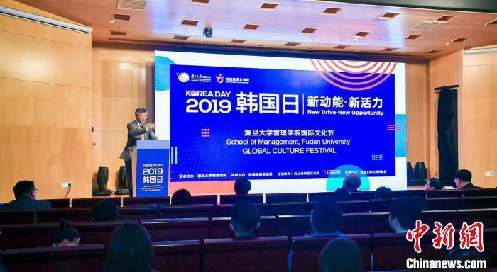 中韩企业界等上海聚焦两国经济新动能