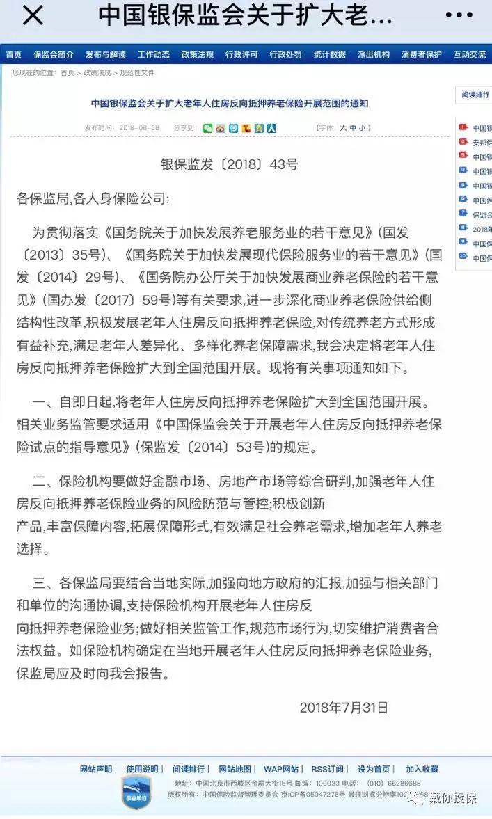 中国之声:今天我们该如何摆脱绝望的养老?