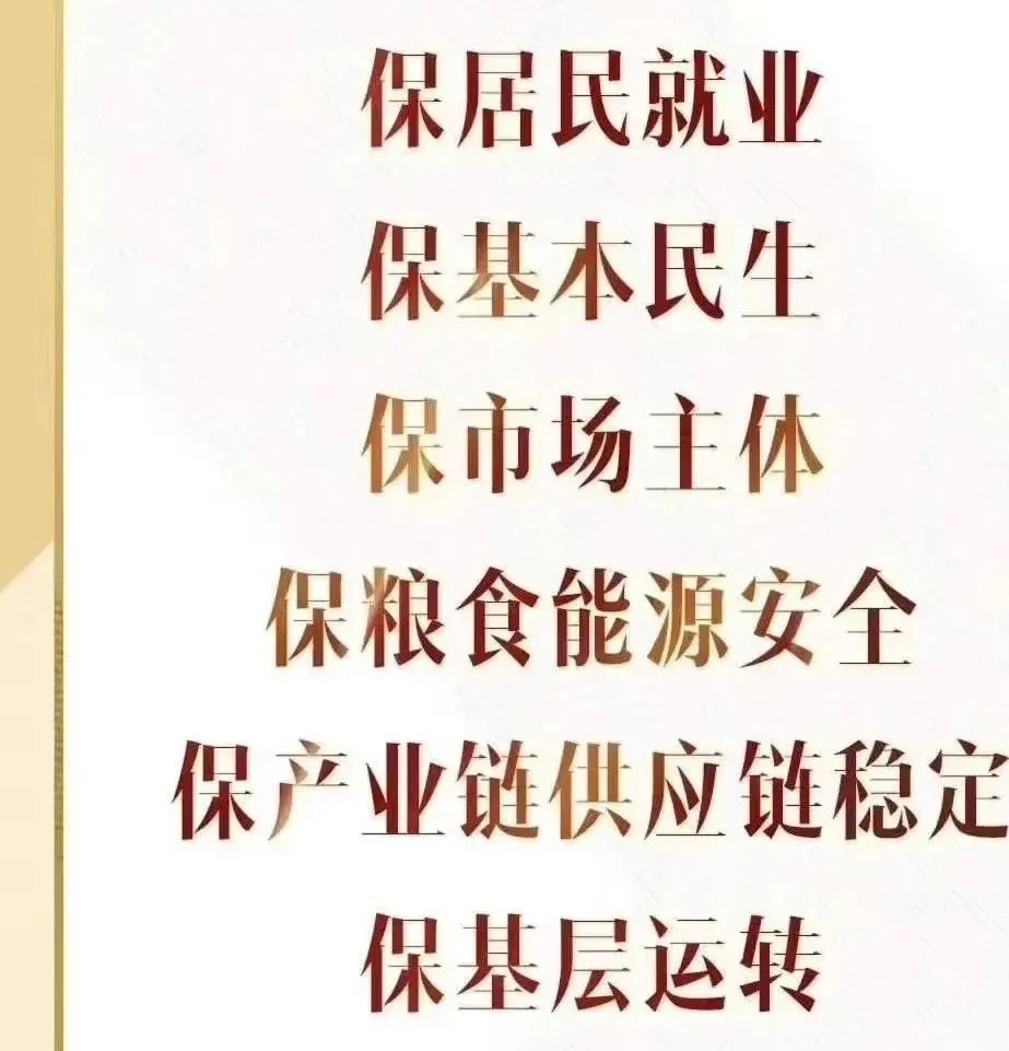 http://www.uchaoma.cn/caijing/2395424.html